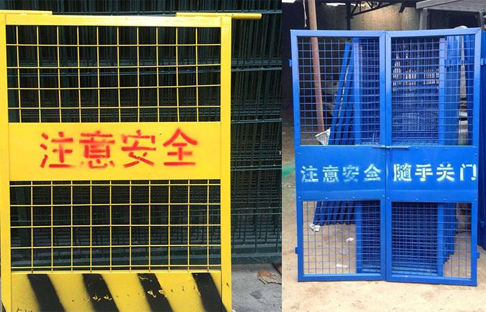 建筑工地电梯安全门